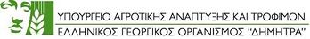 ΕΛΓΟ ΔΗΜΗΤΡΑ